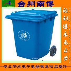 南博模具,开发制造垃圾桶塑料模具多少钱