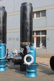 QH不鏽鋼潛水軸流泵