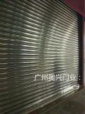廣州卷閘門保養,廣州卷閘門維修,廣州奧興門業