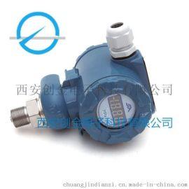 CYB-36S普通本安型压力变送器扩散硅压力传感器价格