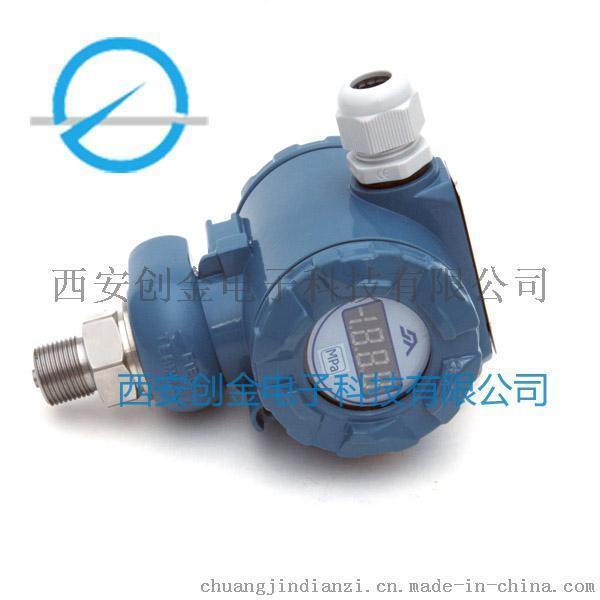 CYB-36S普通本安型壓力變送器擴散矽壓力感測器價格