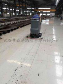 武汉驾驶式自动洗地车|高美大型洗地车BT85