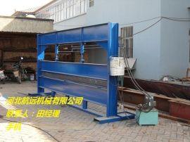 不锈钢折弯机、折弯机价格、折弯机厂家