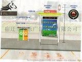 宿迁市伯乐广告设备有限公司供应的士亭,的士亭厂家,的士亭制作,的士亭灯箱,专业厂家值得信赖