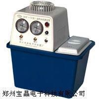 郑州宝晶SHZ-DIII循环水用真空泵