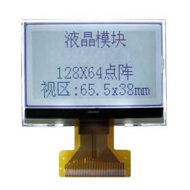2.8寸液晶屏12864小尺寸COG显示模块