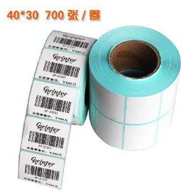 40*30*700热敏纸不干胶标签纸