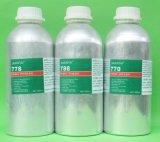 金鑫泰7系列表面处理剂胶水助剂