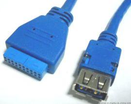 USB3.0 19PF TO AF数据线