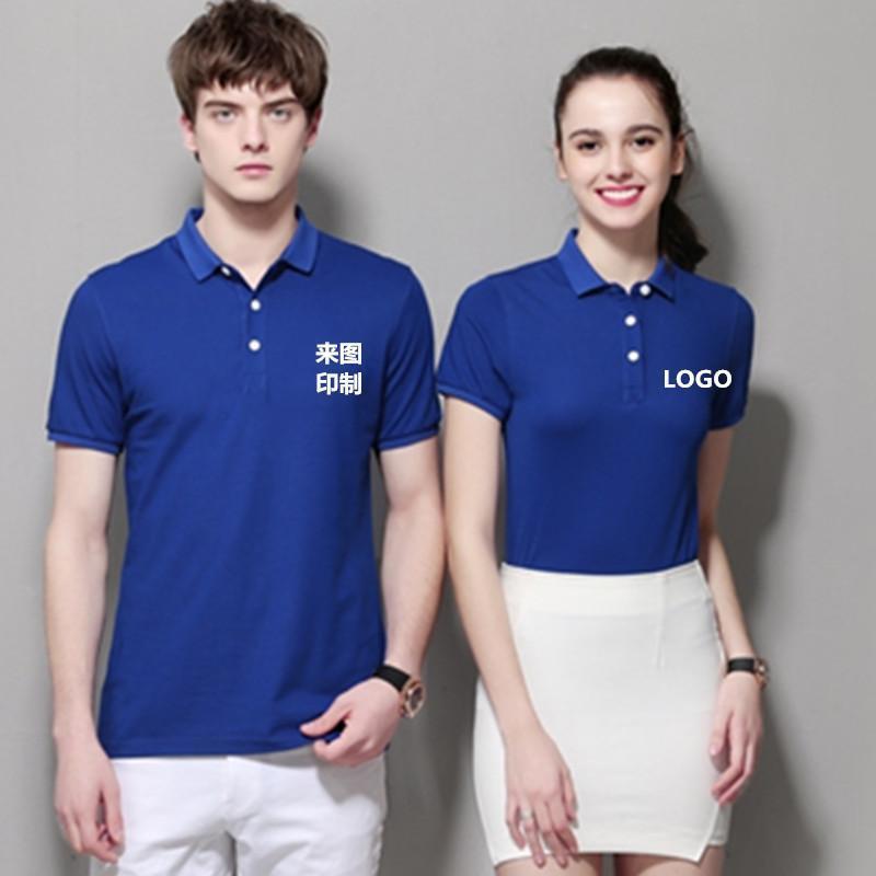夏季時尚男女純色翻領Polo領 短袖工作服T恤 可來圖印花刺繡