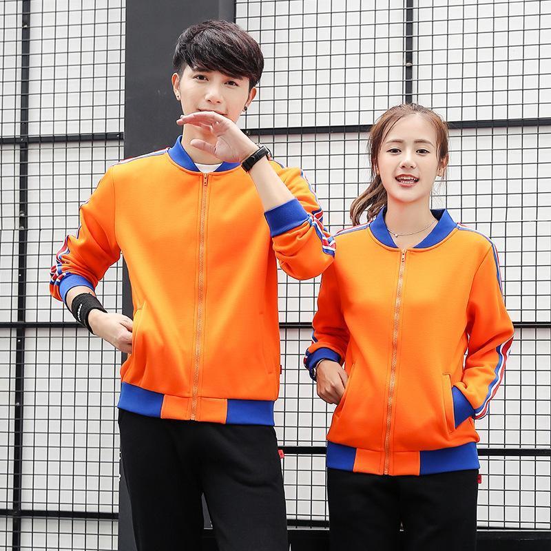 廣告衫定做logo棒球服衛衣運動外套中小學生班服男女工作服爆款