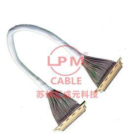 苏州汇成元电子供应I-PEX 20454-230T TO I-PEX 20454-230T 极细同轴EDP屏线