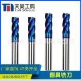 供應硬質合金鎢鋼銑刀 非標定製65度四刃鎢鋼圓鼻銑刀 可定製