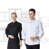 潮流中国风厨师工作服男长袖秋冬款透气饭店后厨房厨师服女定制