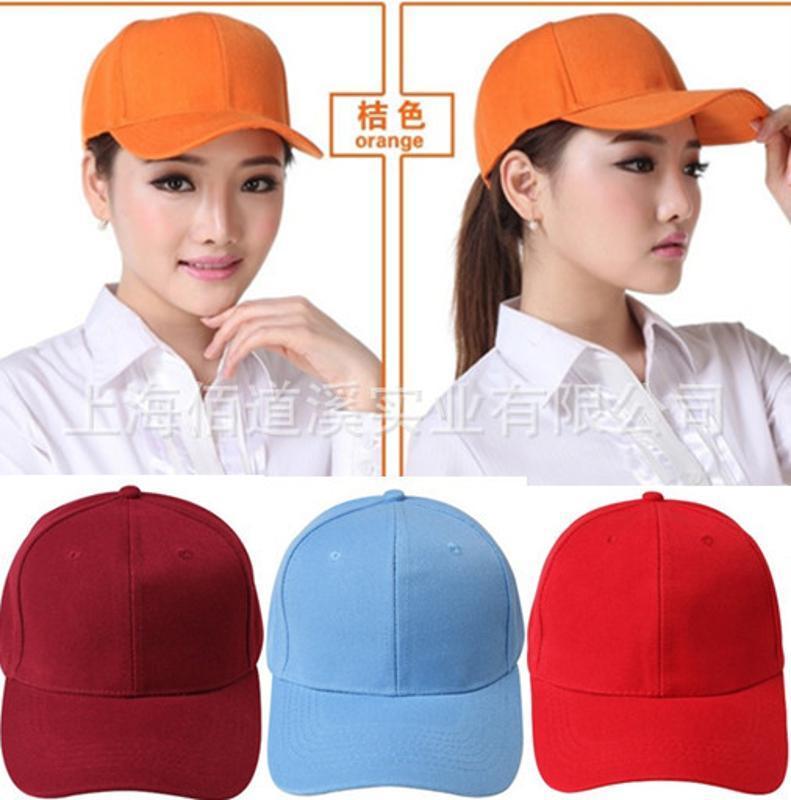 来图定制活动促销广告帽子鸭舌帽 男女纯棉棒球帽遮阳印制logo