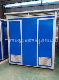 彩钢板双人移动式厕所 移动卫生间公共厕所 双人冲水桶环保厕所