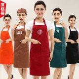 工作服围裙定制logo家居厨房围裙超市咖啡店奶茶店服务员围裙韩版