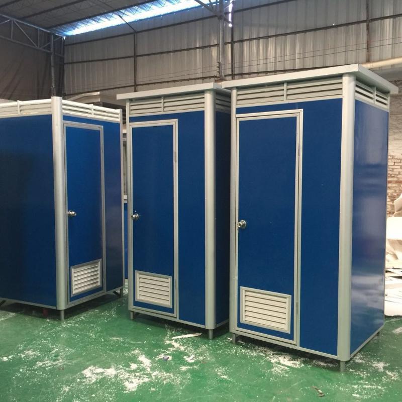 打包式流動廁所,環保廁所,民用農村改造廁所