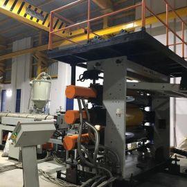PVC钙塑锁扣地板设备生产线
