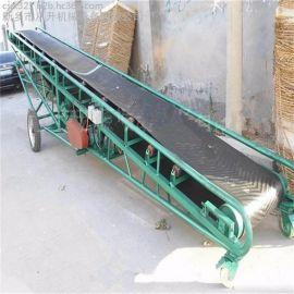 加工定制移动皮带输送机、提升机、皮带机、爬坡输送机