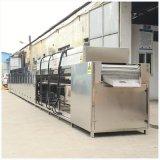 工業通過式超聲波清洗機 自動清洗五金除油清洗烘幹