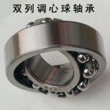 NSK日本進口原裝 1318 精密調心球軸承 貨真價實   低價