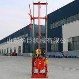 华夏巨匠QZ-2C型汽油机轻便取样钻机 便携式马路工程勘探取芯钻机