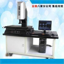 厂价直销 手动二次元影像测量仪