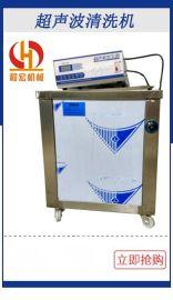 供应单槽数显清洗机械 清洗油渍 灰尘五金类超声波清洗机