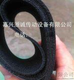 包輥黑絨刺皮