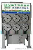 甘肃省兰州市滤筒除尘器