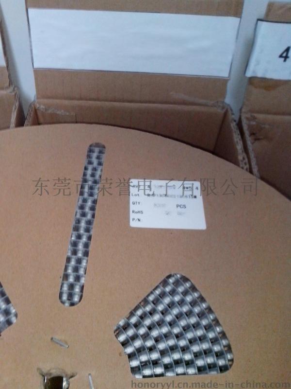 貼片鋁電解電容4.7UFUF25V 4X5.4