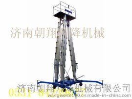 青岛8米铝合金升降机