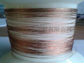 多根铜丝线0.03*7