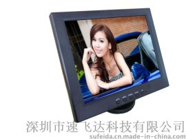 批发10.4寸高分液晶显示器 液晶电视 USB读卡定做LOGO