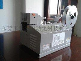 PVC塑料带剪切机 裁切稳定 魔术贴横切机品牌厂家