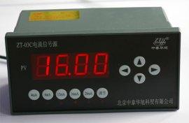 电流信号源,手动调节器 (ZT-03C)