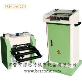 薄板伺服送料机100MM窄料卷料全自动送料机冲压自动生产线配套送料机