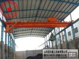 QZ型双梁抓斗起重机生产厂家
