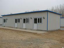 威海活动板房生产  威海彩钢板房搭建