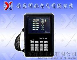丹东祥业电气——超声波探伤仪CBC-100