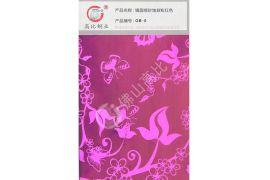 供应304#  镜面喷砂蚀刻镀粉红色不锈钢板  粉红色不锈钢板喷砂蚀刻价格