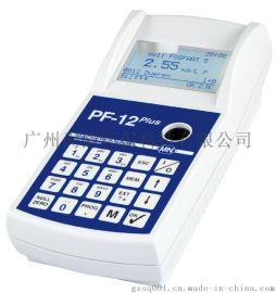 水质分析仪MN金祥彩票app下载 PF-12型多参数水质分析仪