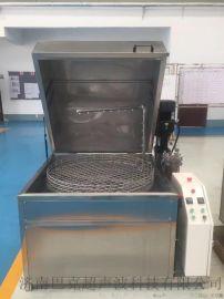 厂家直销单工位旋转喷淋清洗机  曲轴箱喷淋清洗机