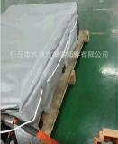 久鼎汽配廠家直銷供應電池保溫棉