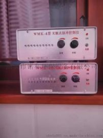 泊头诺和供应WMK-4型无触点脉冲控制仪