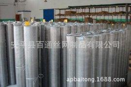 不锈钢网厂家直销1-200目,304/ 304L/ 316 /316L不锈钢丝网