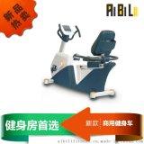 艾必力R200健身房专用卧式健身车