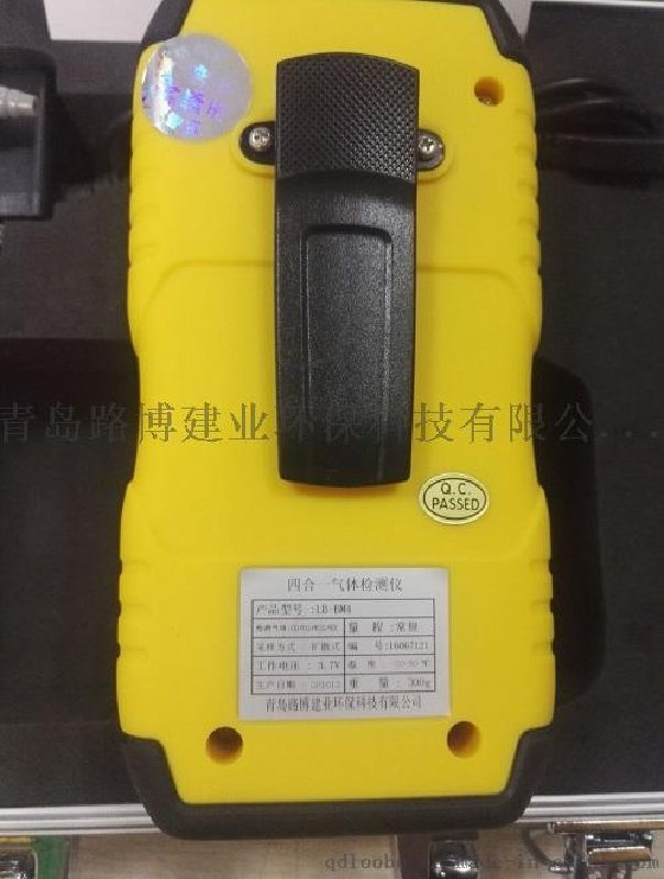 扩散式国产LB-BM4四合一气体检测报警仪