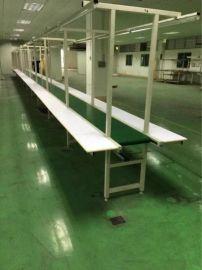 加工定制专业技术全新及二手 供应流水线 皮带线 生产线